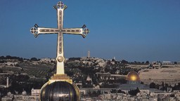 What Is Jerusalem: The Seeds of Christianity