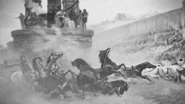 Circus Maximus: Chariot Racing
