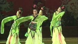 Classic Dance: Long Sleeve
