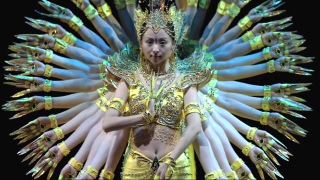 Classic Dance: Dunhaung
