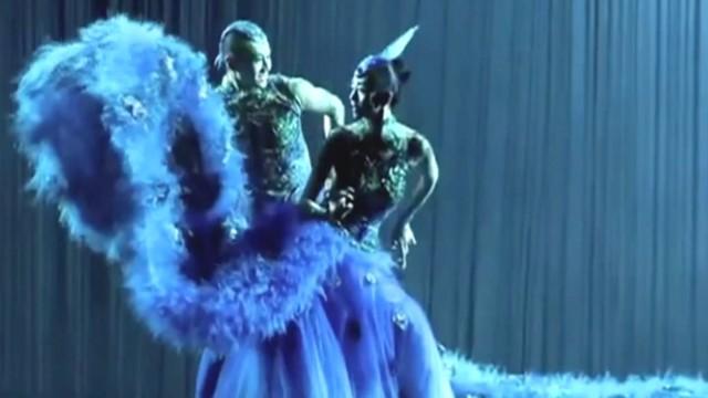 Ethnic Dance: Dai