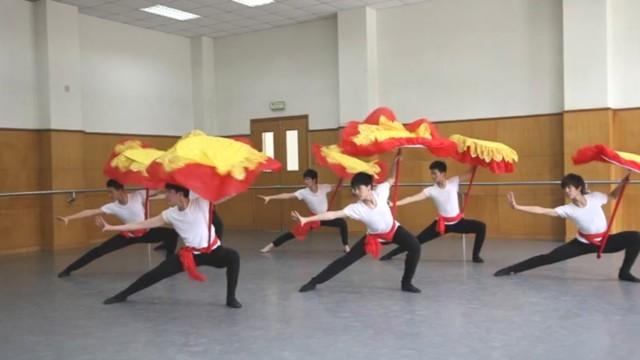 Ethnic Dance: Han